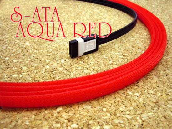 SATA Sleeve - AQUA RED