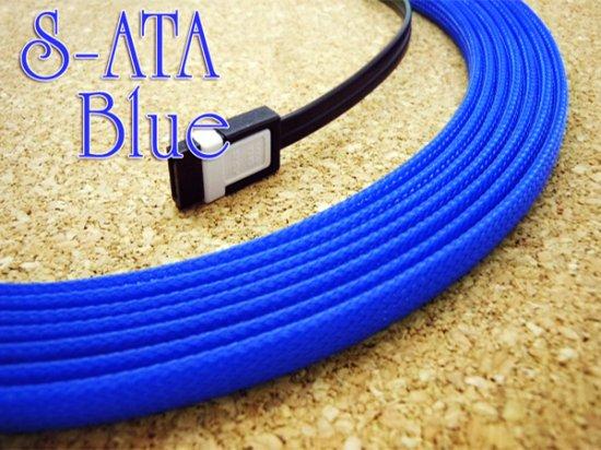 SATA Sleeve - BLUE
