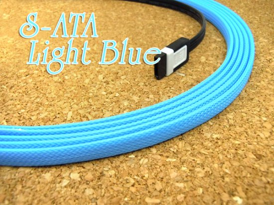 SATA Sleeve - LIGHT BLUE