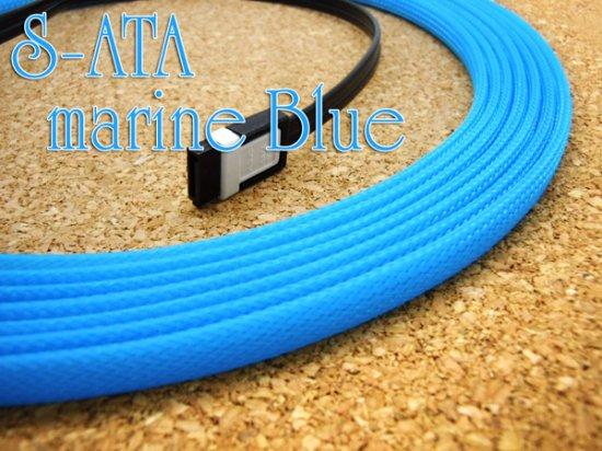 SATA Sleeve - MARINE BLUE