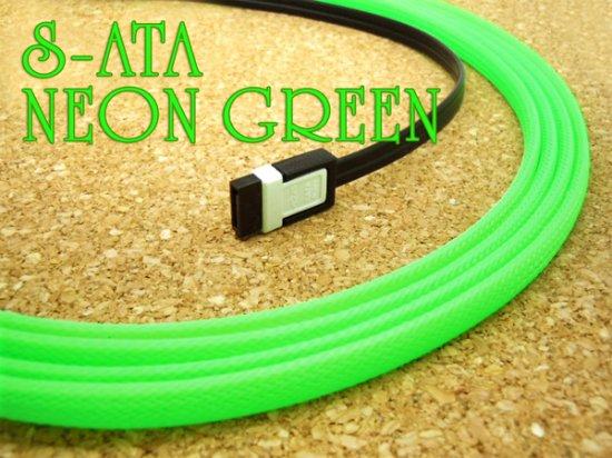 SATA Sleeve - NEON GREEN