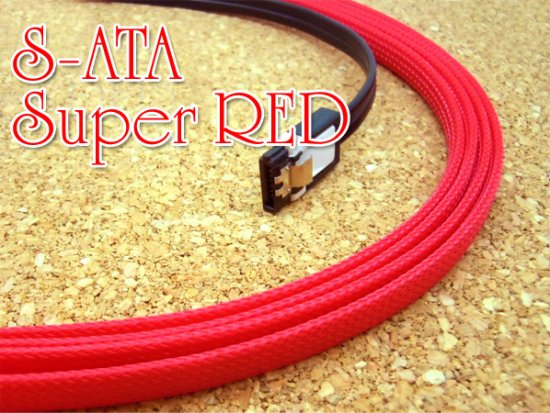 SATA Sleeve - SUPER RED