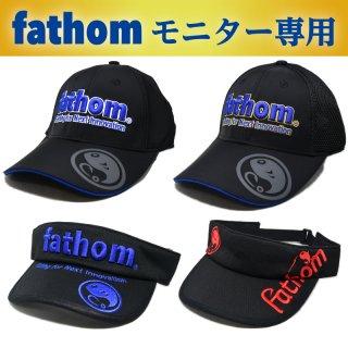 【fathomモニター専用】キャップ・サンバイザー