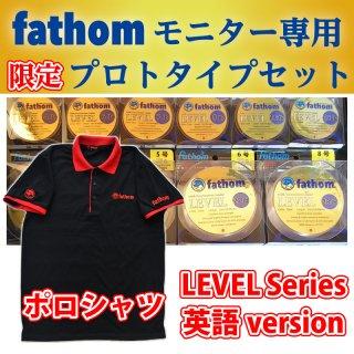 【fathomモニター限定 プロトタイプセット】US版ハリスとポロシャツ【送料無料】