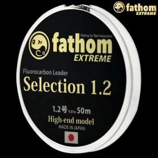 fathom EXTREME Selection フロロカーボンリーダー