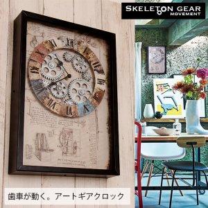 【送料無料】レトロアートムーブメントクロック