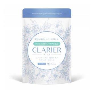クラリア CLARIER
