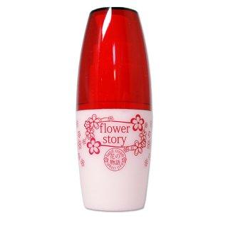 フラワーストーリー 花の物語