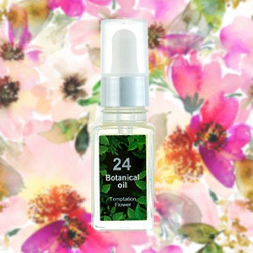 24ボタニカルオイル 香り:Temptation Flower (魅惑的なブーケの香り)