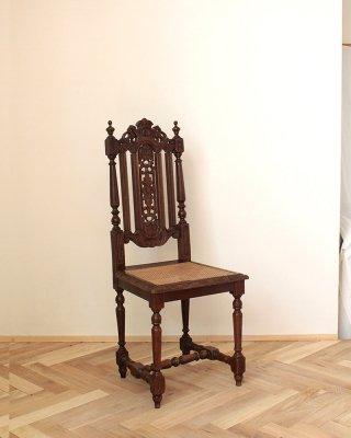 Carolian Chair