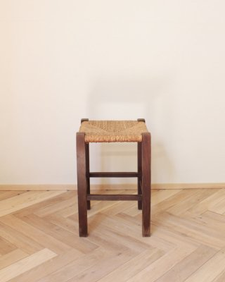 Rashseat Stool