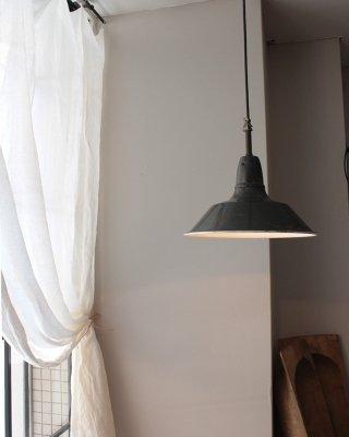 Enamel Lamp