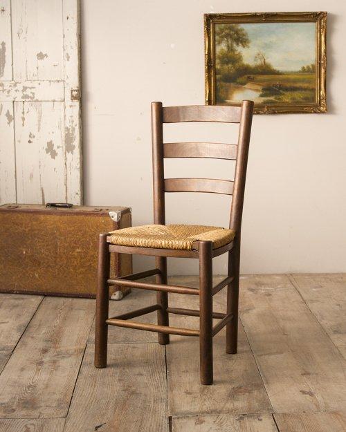 ラッシュシートチェアa  Rushseat Chair