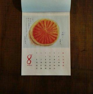 マメイケダ カレンダー2018.7~12月