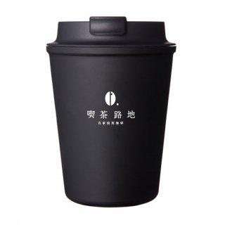 喫茶路地オリジナル ポータブルカップ BLACK