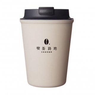 喫茶路地オリジナル ポータブルカップ WHITE