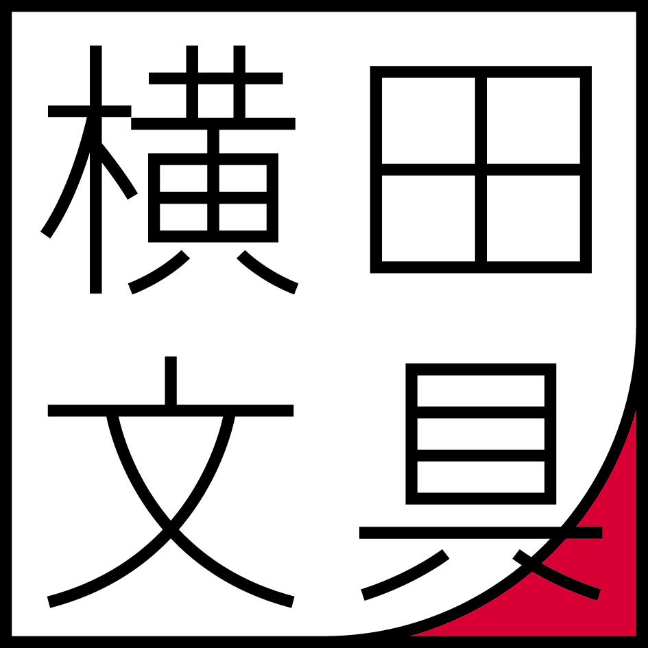 横田文具の公式通販サイト | ちょっと便利に横田文具