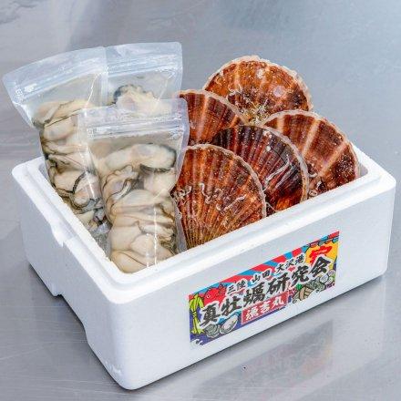 【送料無料】真牡蠣研究会の特大ホタテ5枚とむきカキ[加熱用](300g×3個)セット