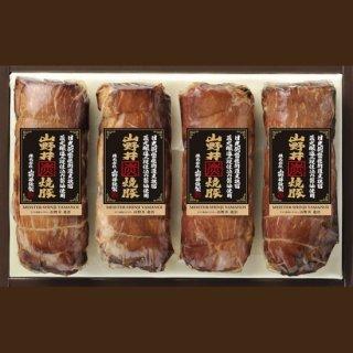 山野井焼豚(Y-80)