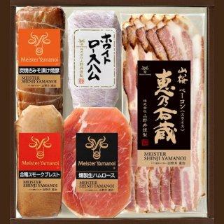 炭焼きみそ漬け焼豚と合鴨セット(YA-50)