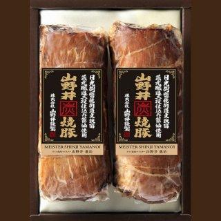 山野井焼豚(Y-40)
