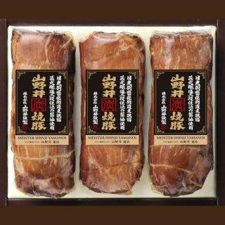 山野井焼豚(Y-50)