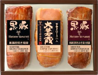 黒豚炭焼き焼豚二種セット(YBA-50)
