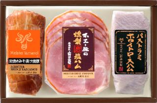 炭焼きみそ漬け焼豚とロースハムセット(YE-30)