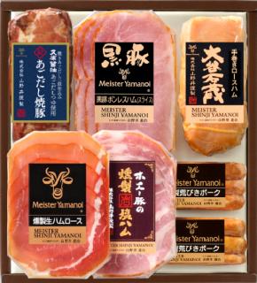 あごだし焼豚とロースハムセット(YB-51)