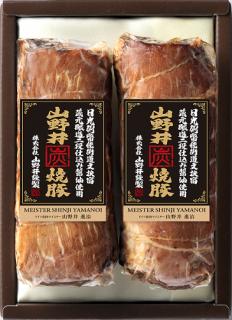 山野井焼豚(Y-41)
