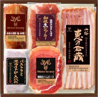 炭焼き焼豚とロースハムセット(YB-40)
