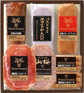 炭焼き焼豚と合鴨セット(YB-50)