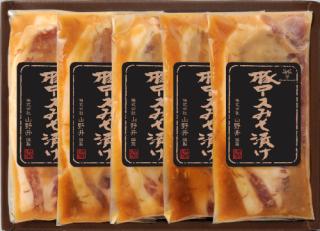 豚ロースみそ漬け(KM-40)