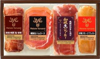 炭焼き焼豚と生ハムセット(YA-40)