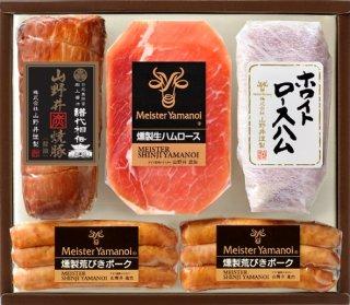 日光東照宮献上醤油使用山野井焼豚とロースハムセット(YT-30)