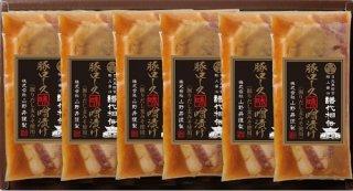 日光東照宮献上醤油使用豚ロース味噌漬け(YT-52)