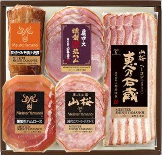 炭焼きみそ漬け焼豚とスライスセット(YN-41)