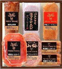 炭焼き焼豚とロースハムセット(YB-51)