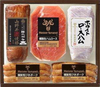 YT-31 日光東照宮献上醤油使用山野井焼豚とロースハムセット