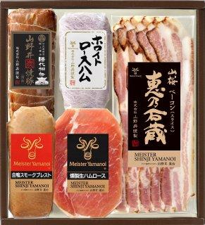YT-55 日光東照宮献上醤油使用山野井焼豚と合鴨セット