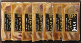 YT-53 日光東照宮献上醤油使用豚ロース味噌漬け