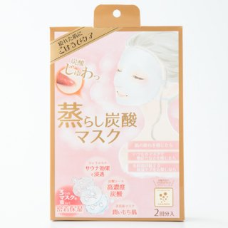 SHUWABON ディープ炭酸蒸らしマスク(2回分)