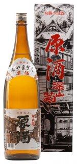 深山菊原酒1800ml