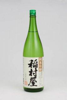 純米吟醸 稲村屋1800ml