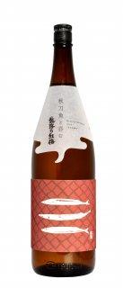 純米原酒 秋刀魚と呑む越路乃紅梅1800ml