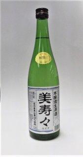 美寿々本醸造生原酒 720ml
