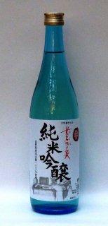 純米吟醸女鳥羽の泉720ml