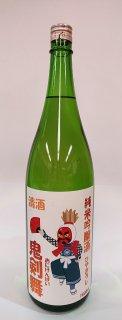 純米吟醸酒鬼剣舞ひやおろし1800ml