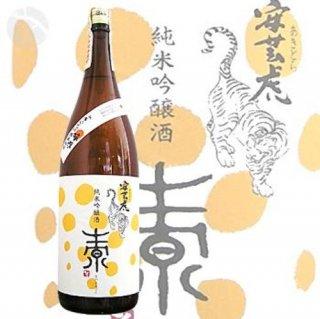 純米吟醸 安芸虎 素1800ml