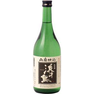 純米酒 浜千鳥山廃仕込純米酒720ml